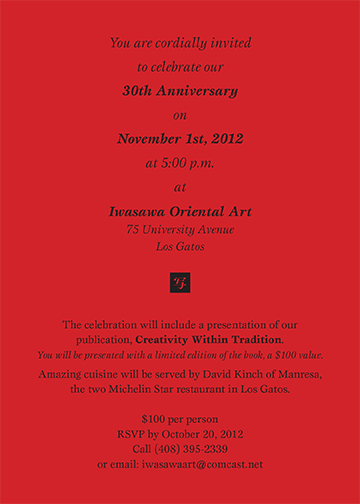 Iwasawa Oriental Arts 30th Anniversary Invitation