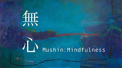 mushin mindfullness 07-20-14