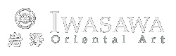 Iwasawa Oriental Art | Japanese Art and Antiques in the San Francisco Bay Area